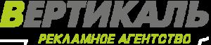 лого вертикаль