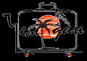 логтип чемодан туров