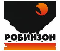 Тур агентство Робинзон